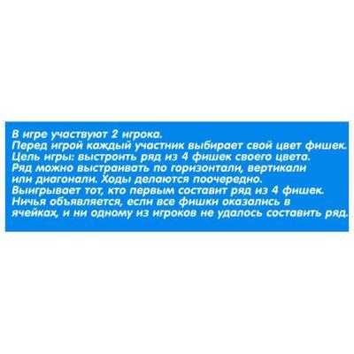 "272-390 Настольная игра ""Линия"", пластик, 15,5х14х3,5 см, 6+"