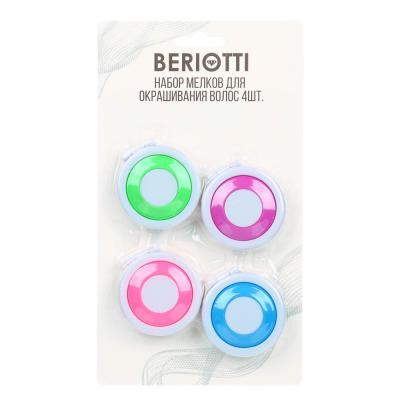 323-183 Мелки для окрашивания волос BERIOTTI, 4 шт, круглые, 4 цвета