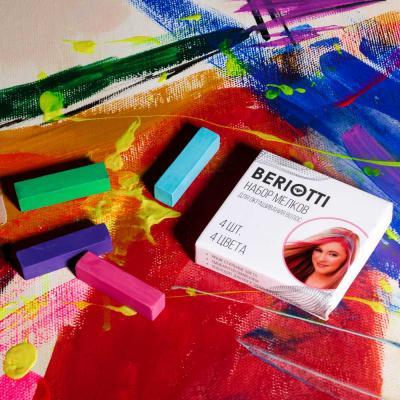 323-184 Мелки для окрашивания волос BERIOTTI, 4 шт, прямоугольные, 4 цвета