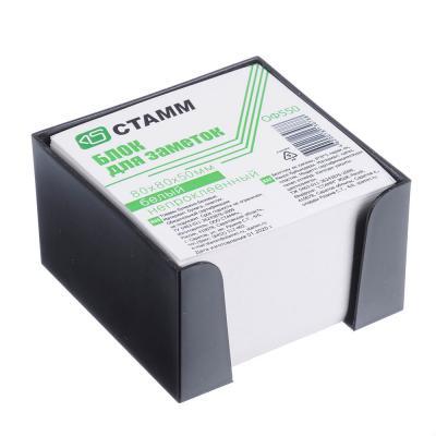 526-467 Блок для заметок СТАММ 8x8x5 см, белый