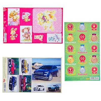 583-070 Наклейка 15,3x9,2см, бумага, ассорти 6 дизайнов, арт.0-02-0013/0-02-0006