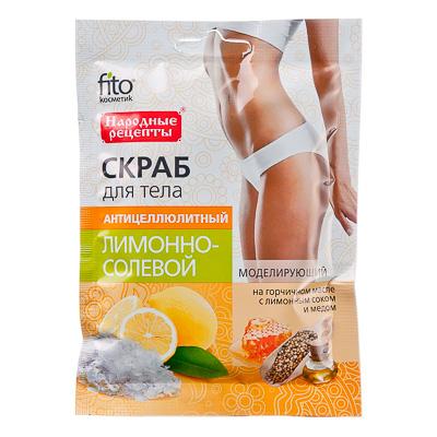 951-034 Скраб для тела Народные рецепты, лимонно-солевой антицеллюлитный серии, п/у 100г
