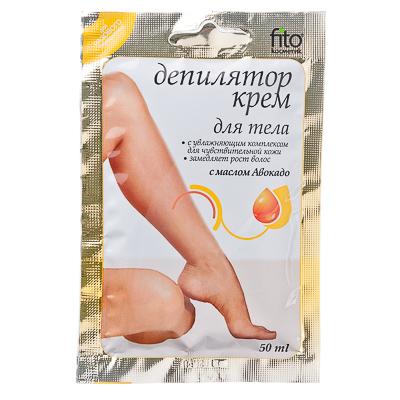 946-006 Крем-депилятор с маслом авокадо для чувствительной кожи 50мл