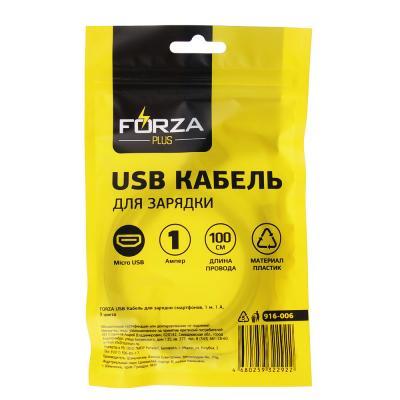 916-006 FORZA USB Кабель для зарядки смартфонов, 1м., 1А., 3 цвета
