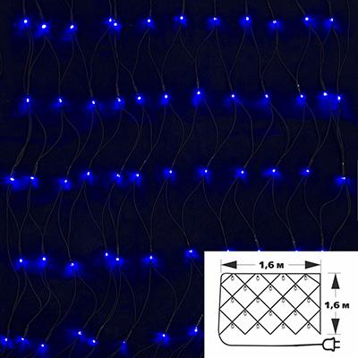 362-072 СНОУ БУМ Гирлянда электр. Сетка, 144LED, 1,6x1,6м, синяя, 8 режимов, ПВХ провод, 220В