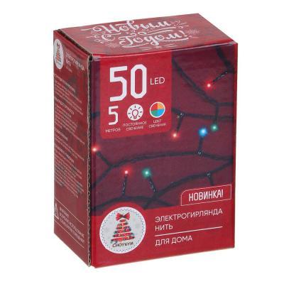 384-020 Гирлянда светодиодная Вьюн СНОУ БУМ 5м, 50 LED,мультицвет, 8 режимов, темный провод, 220В