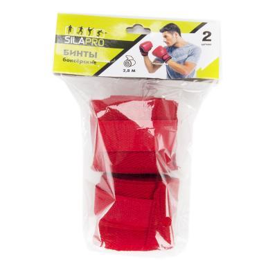 135-014 SILAPRO Бинты боксерские, 2,8м, 2шт, хлопок/полиэстер