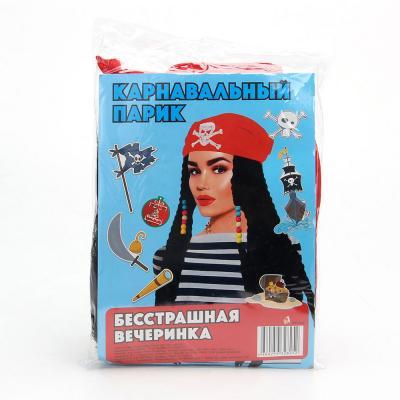 391-104 Парик маскарадный, пластик, 70  гр, 49 см, СНОУ БУМ