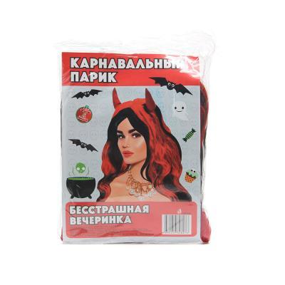 391-106 СНОУ БУМ Парик маскарадный, пластик, 60см, 130гр, 2 дизайна, арт.2205
