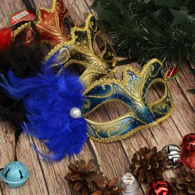 391-124 СНОУ БУМ Маска карнавальная, пластик, 16х8см, 6 цветов, арт.6617
