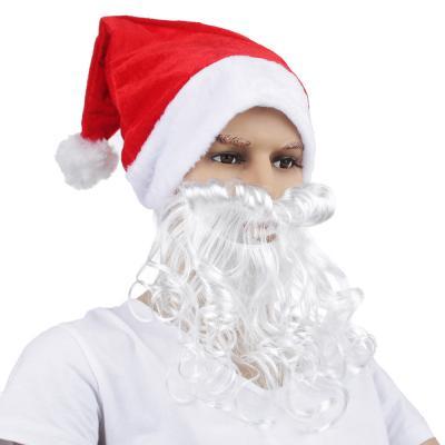 388-034 Борода Деда Мороза СНОУ БУМ полиэстер, 20 гр, 22х20 см