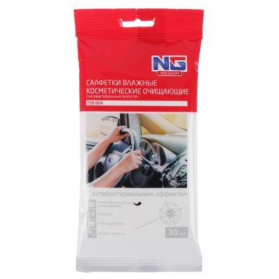 728-004 NEW GALAXY Салфетки влажные 30шт, для рук антибактериальные
