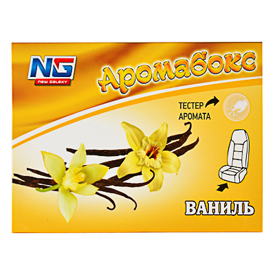 "794-354 Ароматизатор в машину под сиденье, аромат ваниль, ""Аромабокс"" NEW GALAXY"