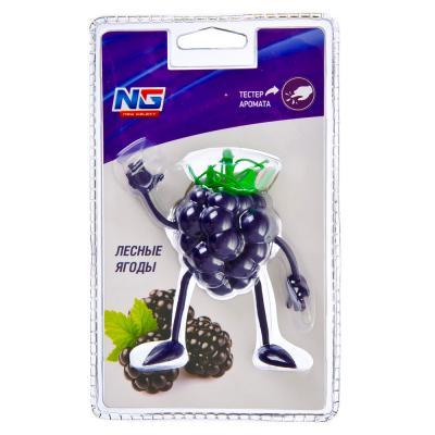 794-364 Ароматизатор в машину, аромат лесная ягода, гелевая игрушка Ежевика