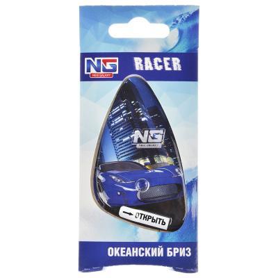 """794-370 Ароматизатор для  автомобиля, аромат океанский бриз, подвесной гелевый, """"Racer"""""""
