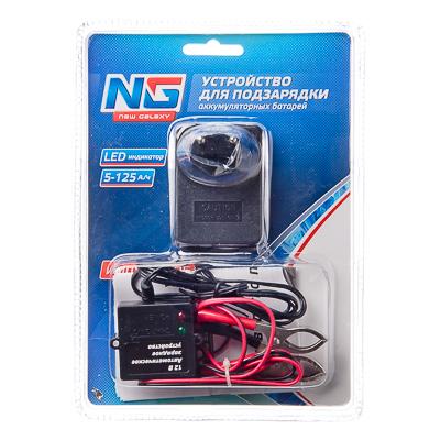 721-001 Зарядное устройство автоматическое (max 0,5A/12V), LED индикатор, для АКБ 5-125A/ч, NEW GALAXY