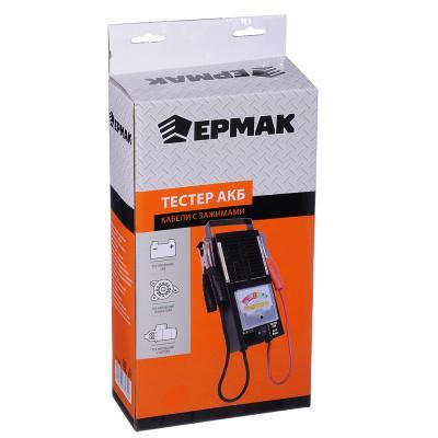 721-004 Тестер АКБ (Вилка нагрузочная), изолированные кабели с зажимами, ЕРМАК