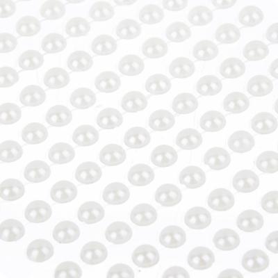 """503-487 Наклейка декоративная """"Волшебные жемчужинки 0,7"""", пластик, 22,5х10см"""