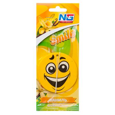 """794-379 Ароматизатор для автомобиля бумажный, аромат ваниль, """"Смайл"""""""