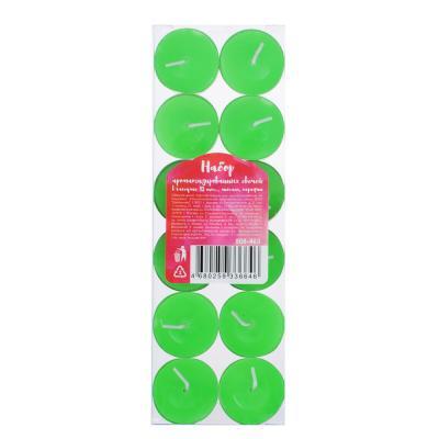 508-463 Набор ароматизированных свечей в капсулах 12шт, металл, парафин