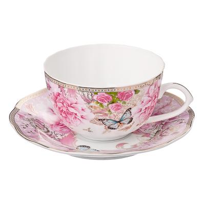 821-458 Вуаль Набор чайный 4 пр. 270мл, тнк.фрф, подар.уп AY-1545.1
