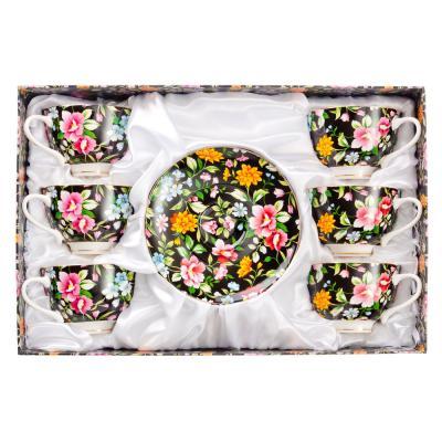 821-484 Кристина Набор чайный 12 пр., 200мл, костяной фарфор, подар. уп.