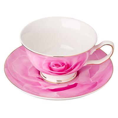 821-494 Розетта Набор чайный 4 пр., 200мл, костяной фарфор, подар. уп.