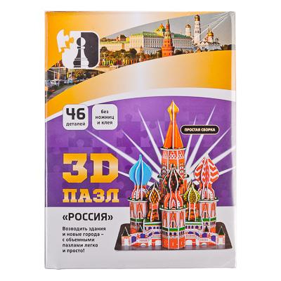 """538-048 Игра 3D пазл, бумага, 28,5х21х2см, 46 деталей, """"Россия"""""""