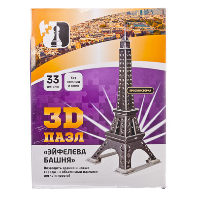 "538-050 Игра 3D пазл, бумага, 28,5х21х4см, 33 детали, ""Эйфелева башня"""