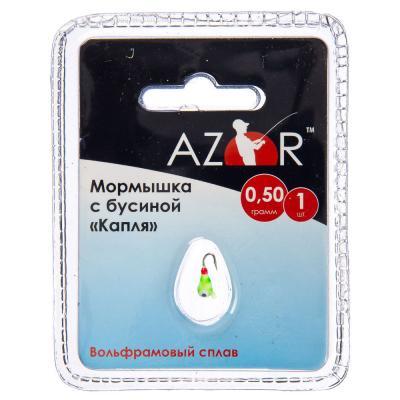 125-014 AZOR Мормышка с бусиной 1 шт, вольфрамовый сплав, 0,5гр, капля, многоцвет