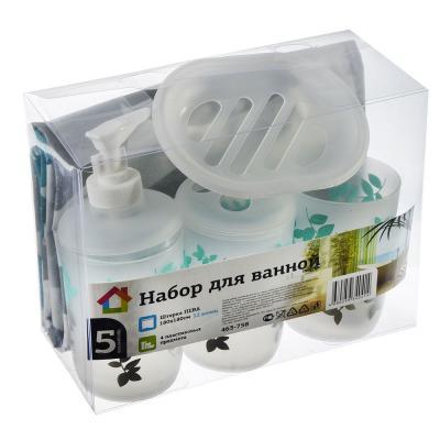 463-758 Набор для ванной: шторка ПЕВА 180х180см, 12 колец, 4 пластиковых предмета, листья