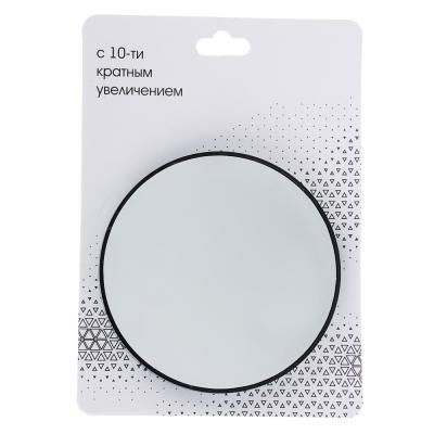 347-052 Зеркало с 10-ти кратным увеличением на присосках, круглое d. 8,5 см, металл, пластик