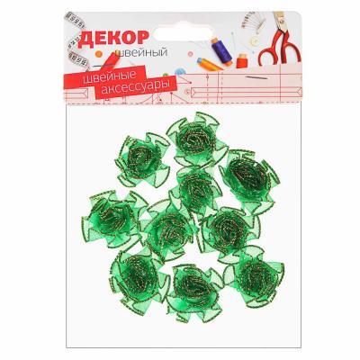 308-187 Декор швейный 10шт, полиэстер, пластик, d3,5см, 5 цветов, DEC2016-2