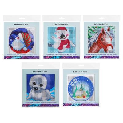 """366-189 Картина из страз, 22х22см, полотно, стекло, стик, """"Зимнее настроение"""", 5 дизайнов"""