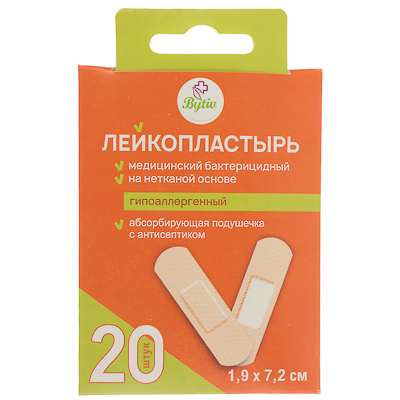 360-095 Лейкопластырь медицинский, стерильный в цветной упаковке