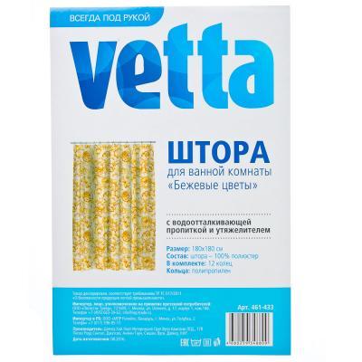 """461-433 VETTA Шторка для ванной, ткань полиэстер с утяжелит, 180x180см, """"Бежевые цветы"""", Дизайн GC"""