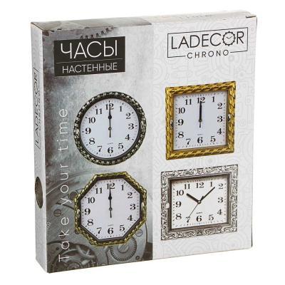 581-612 Часы настенные, пластик, стекло, 21х21см, 1хАА, Классическая коллекция