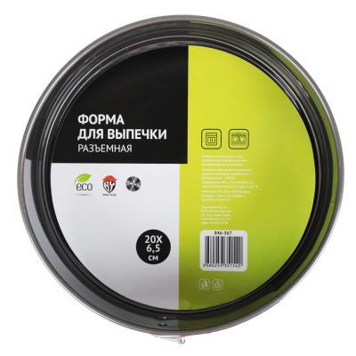 846-367 Форма для выпечки разъемная, антипригарное покрытие, 20х6,5 см