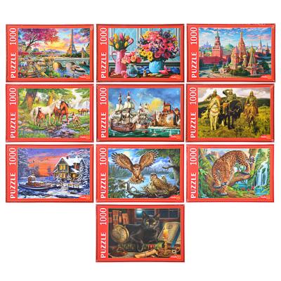 272-507 РЫЖИЙ КОТ Пазлы 1000 деталей, картон, 68,5х48,5см/67х42см, 10 дизайнов, РК1000-7798
