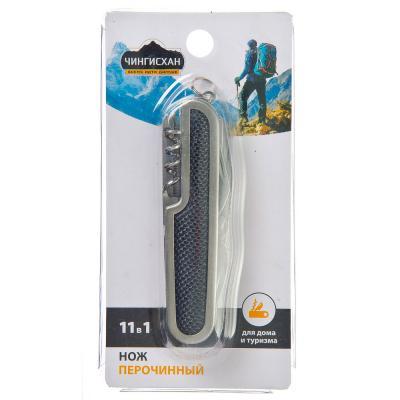 118-084 ЧИНГИСХАН Нож перочинный 11 в 1 ручка металл, прорезиненная, 9х2,5х2,2см