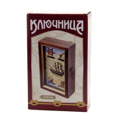 510-072 Ключница декоративная на 4 крючка, дерево, стекло, 25х15х7см, с изображением корабля, арт.08-07