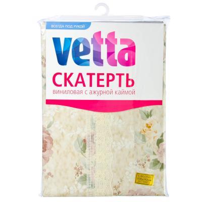 479-160 Скатерть на стол виниловая, клеенка с ажурной каймой, 120x152см, VETTA