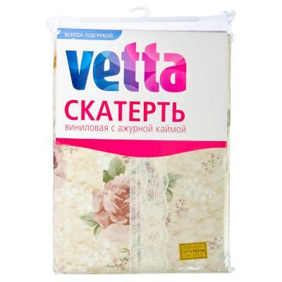 479-161 Скатерть на стол виниловая, клеенка с ажурной каймой, 137x182см, VETTA