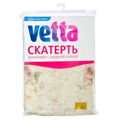 479-162 Скатерть на стол виниловая клеенка с ажурной каймой VETTA 152x228см