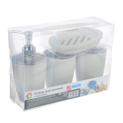 463-768 Набор для ванной 4 предмета, пластик, однотонный, 4 цвета