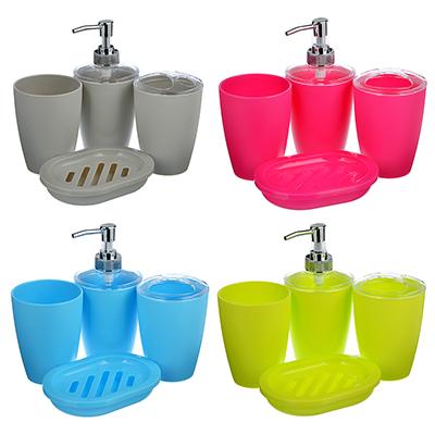 463-768 Набор для ванной 4 пр., пластик, однотонный, 4 цвета