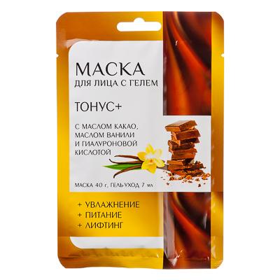 """978-010 Маска для лица и шеи с гелем """"Тонус+"""" с какао и ванилью, маска 40гр, гель 7мл"""