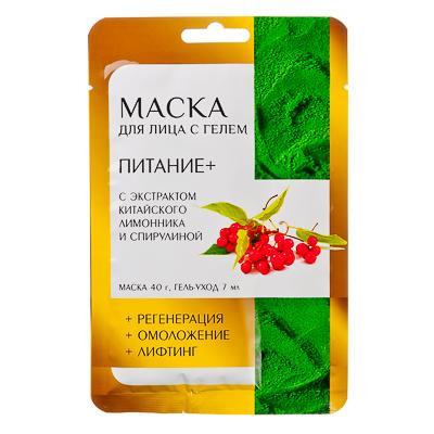 """978-012 Маска для лица и шеи с гелем """"Питание+"""" с лимонником, маска 40гр, гель 7мл"""