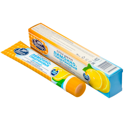 977-043 Крем для рук Сто рецептов Красоты лимон-глицерин туба 70мл, арт.67028041