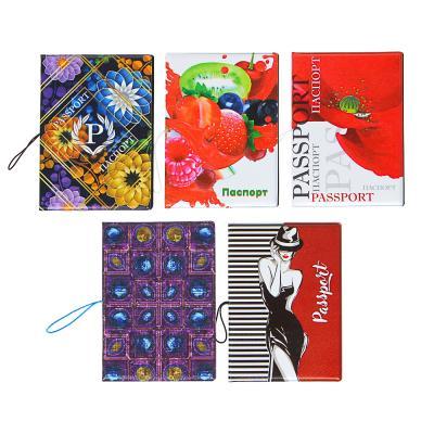 334-070 Обложка для паспорта с удерживающей резинкой, с отд. для вод.удостов, ПВХ, 13,7х9,6х0,4см, SC2016-29